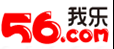 56.com
