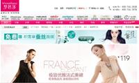 广州摩拉网络科技有限公司